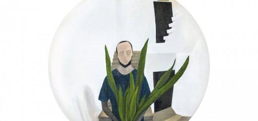 Yogev Glusman - Mishehu Badelet (2019)