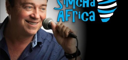 Jonathan Birin - Simcha Africa (2019)
