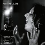 Anna Riveiro, Anna Hajduk - Ahavat Olam (2020)
