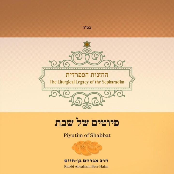 Rabbi Abraham Ben-Haim - Piyutim of Shabbat (2020)
