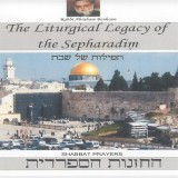 Rabbi Abraham Ben-Haim - Tefillot Shel Shabbat (2019)
