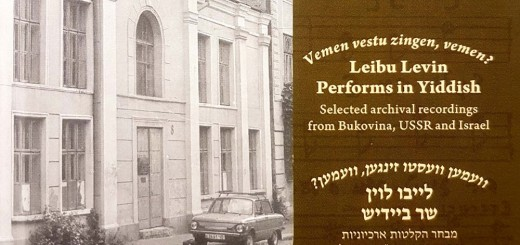 Jewish Music Research Centre - Leibu Levin Performs in Yiddish (2016)