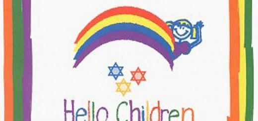 Judy Caplan Ginsburgh - Shalom Yeladim (2000)