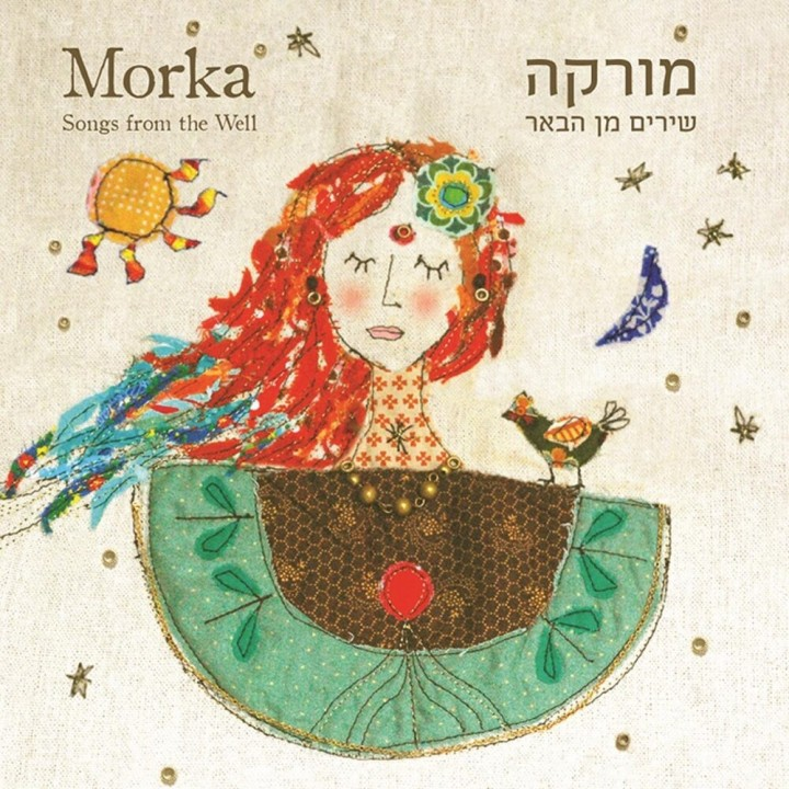 Morka - Songs from the Well (2018)