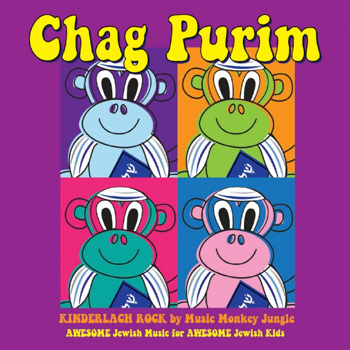 Music Monkey Jungle - Kinderlach Rock Chag Purim (2019)