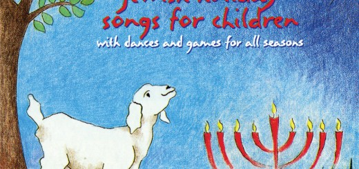 Rachel Buchman - Jewish Holiday Songs For Children (1993)