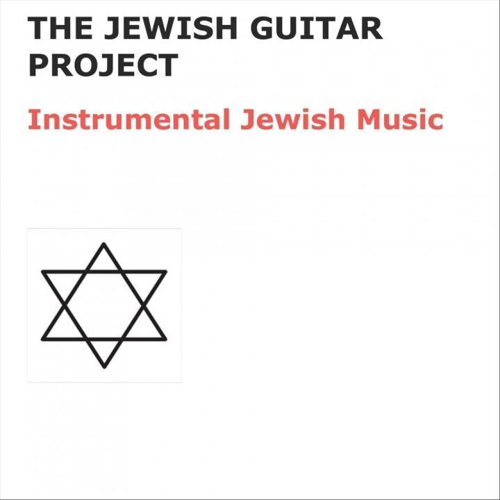 The Jewish Guitar Project - Instrumental Jewish Music (2019)