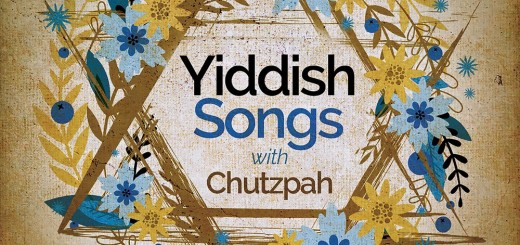 Hilda Bronstein - Hilda Bronstein Sings Yiddish Songs with Chutzpah! (2020)