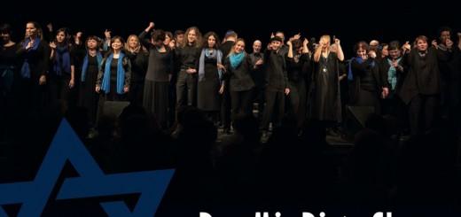 Roman Grinberg Klezmer Swing Quartet, Wiener Jüdischer Chor - Bay Mir Bistu Sheyn (2020)