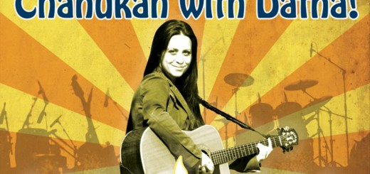 Dafna - Eight: Chanukah with Dafna (2010)