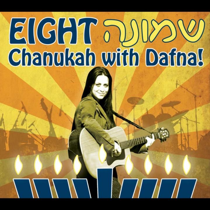 Dafna - Eight: Chanukah with Dafna (2010)