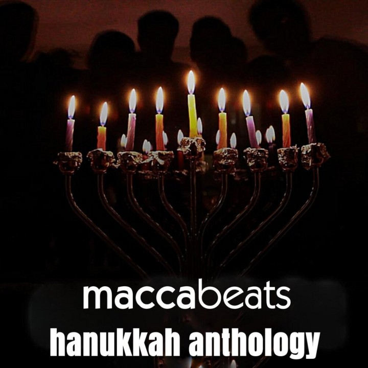 Maccabeats - Hanukkah Anthology (2020)
