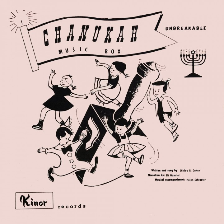 Shirley R. Cohen - Chanukah Music Box (1951)