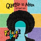 Quarter to Africa - Falafel Pop (2020)