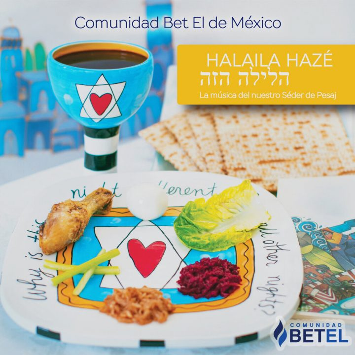 Comunidad Bet El de Mexico - HaLaila Haze (2020)
