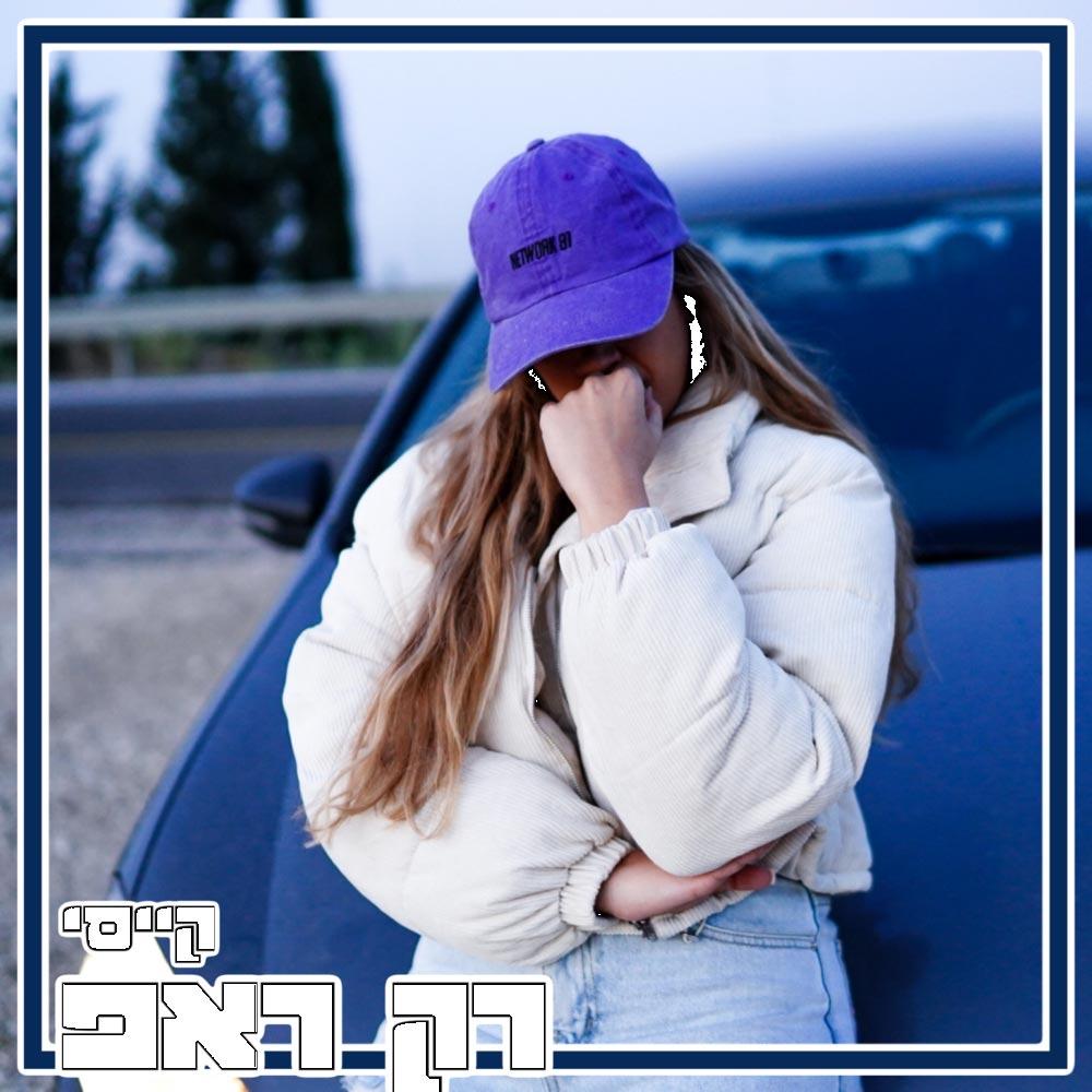Kasey - Rak Rap (2020)