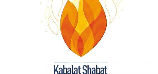Lamroth Hakol - Kabalat Shabat en Lamroth (2017)