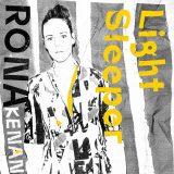 Rona Kenan - Light Sleeper (2020)