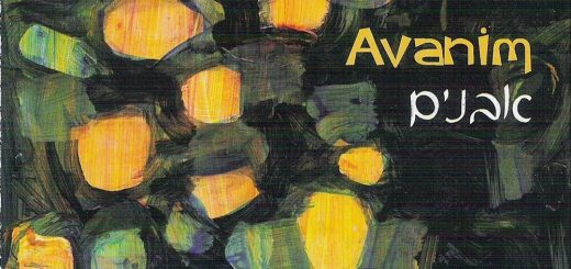 Avanim - A Rock Shabbat (2020)