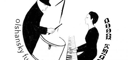 Olshansky Fusion Duo - In The Yiddish Mood (2021)