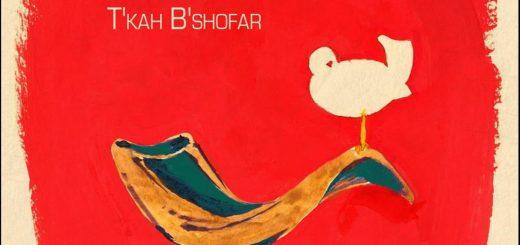 Brad Smolkin - Sound the Shofar (T'kah B'shofar) (2011)